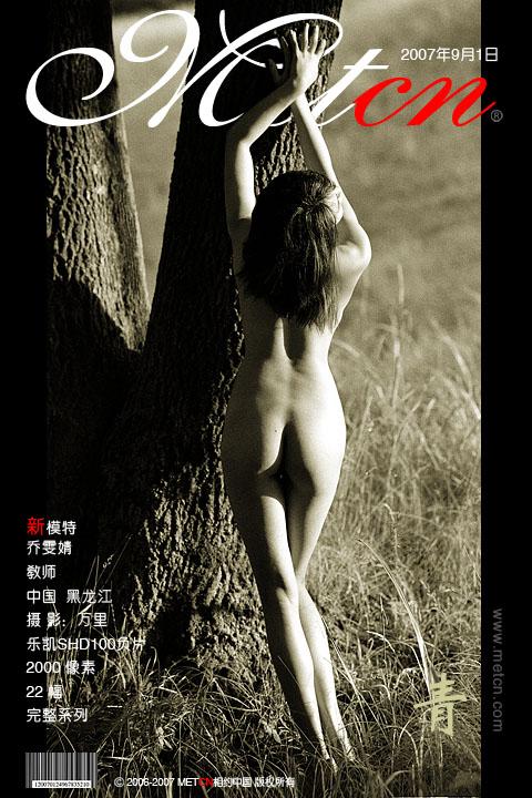 日本窝窝��A级_《青》乔雯婧07年9月1日外拍人体