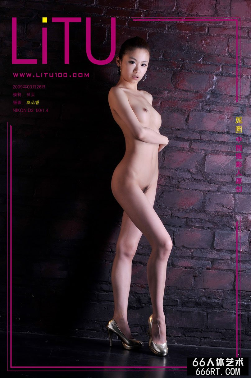 舞蹈名模贝贝09年3月26日室拍芭蕾人体