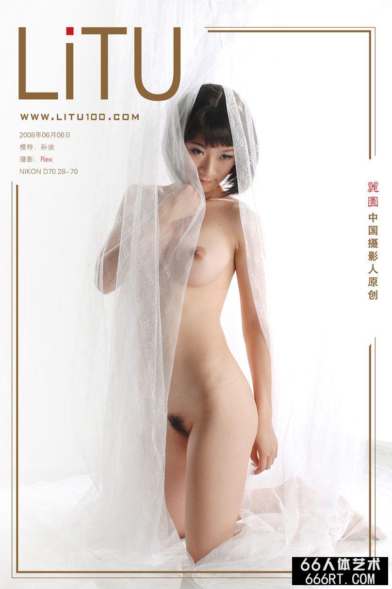 护士冒白浆30p_裸模孙迪08年6月6日经典室拍