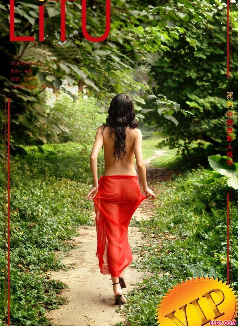 裸模梅婷农村小路上的妩媚人体